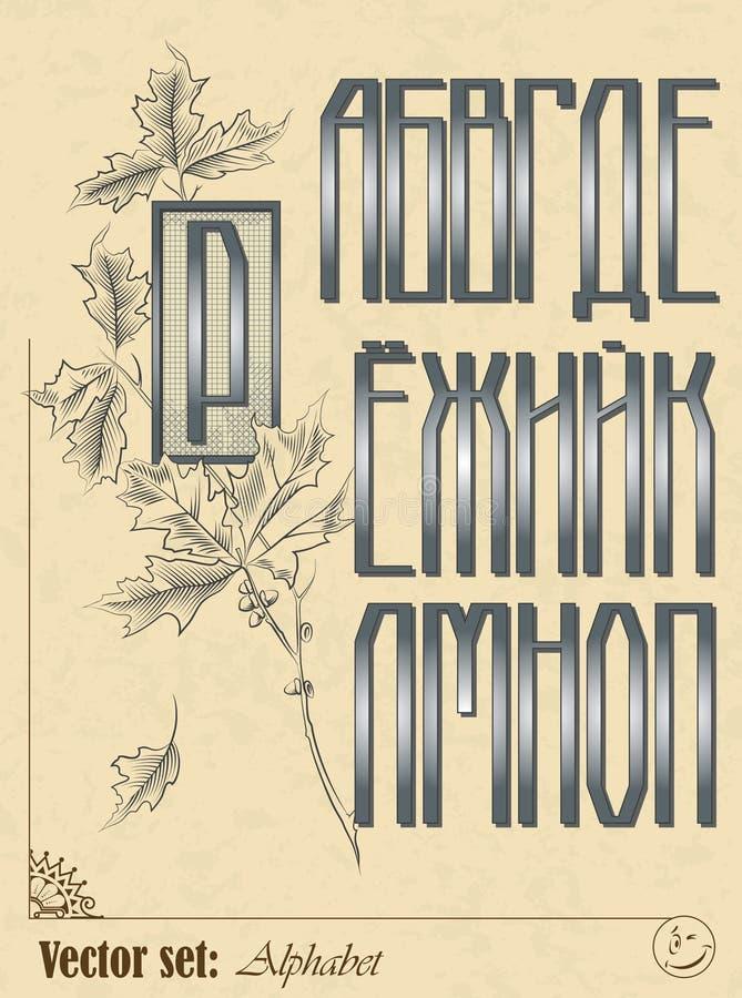 Russisches Alphabet stock abbildung