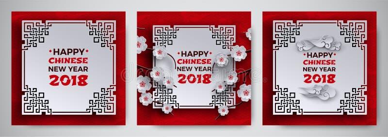 Satz von Grußkarte 2018 des Chinesischen Neujahrsfests mit weißem aufwändigem Rahmen, Kirschblüte/Kirsche blüht Baum, roten Muste stock abbildung