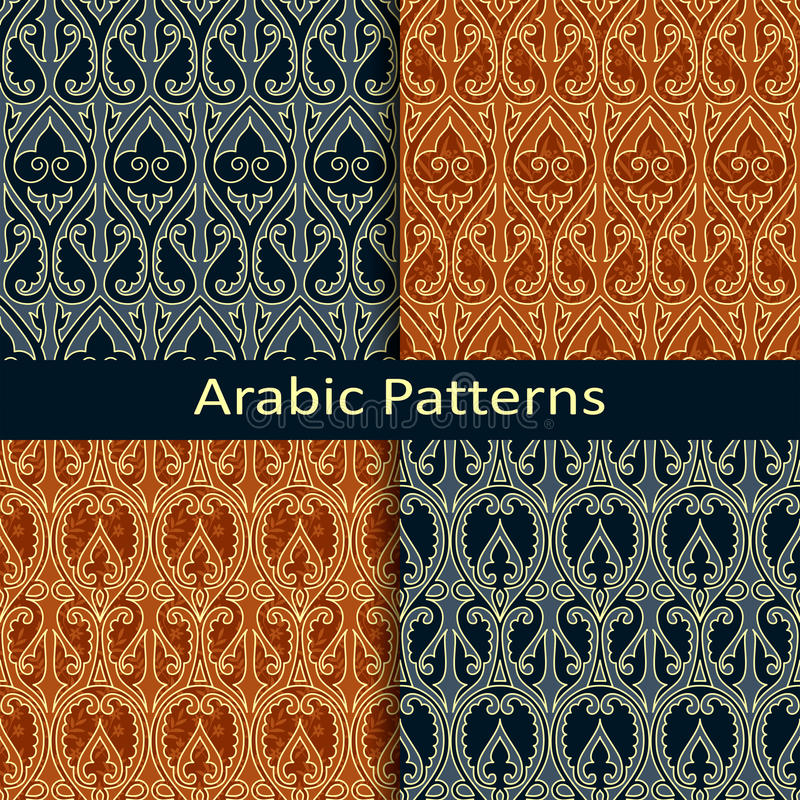 Satz von vier arabischen Mustern stock abbildung