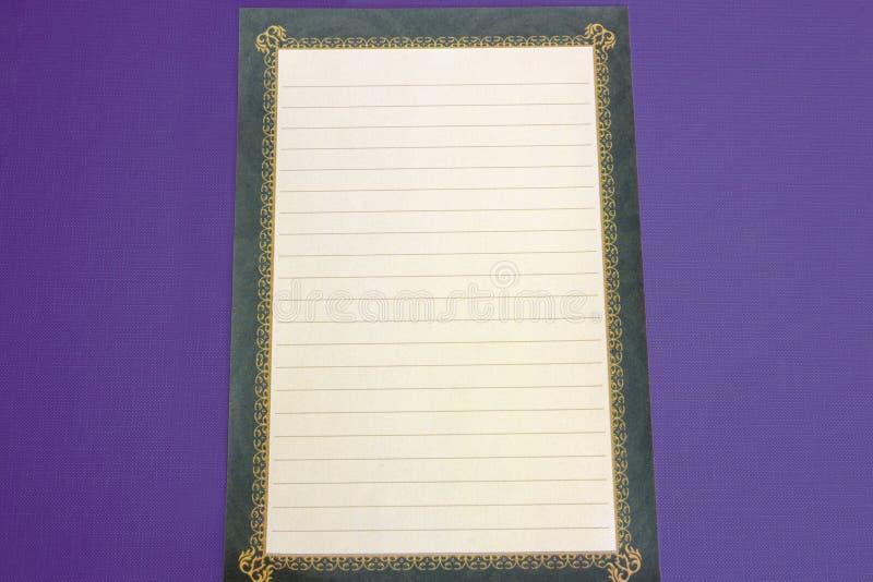 Satz Weißbuchaufkleber auf weißem Hintergrund Runde, Quadrat, rechteckig Abbildung lizenzfreie stockbilder