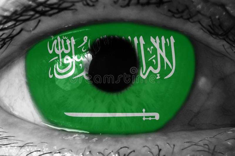 Saudi Arabia flag in the eye royalty free stock image