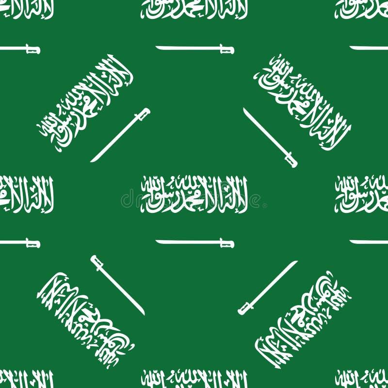 Saudi-Arabien gl?cklicher Unabh?ngigkeitstag Nahtloses Muster stock abbildung