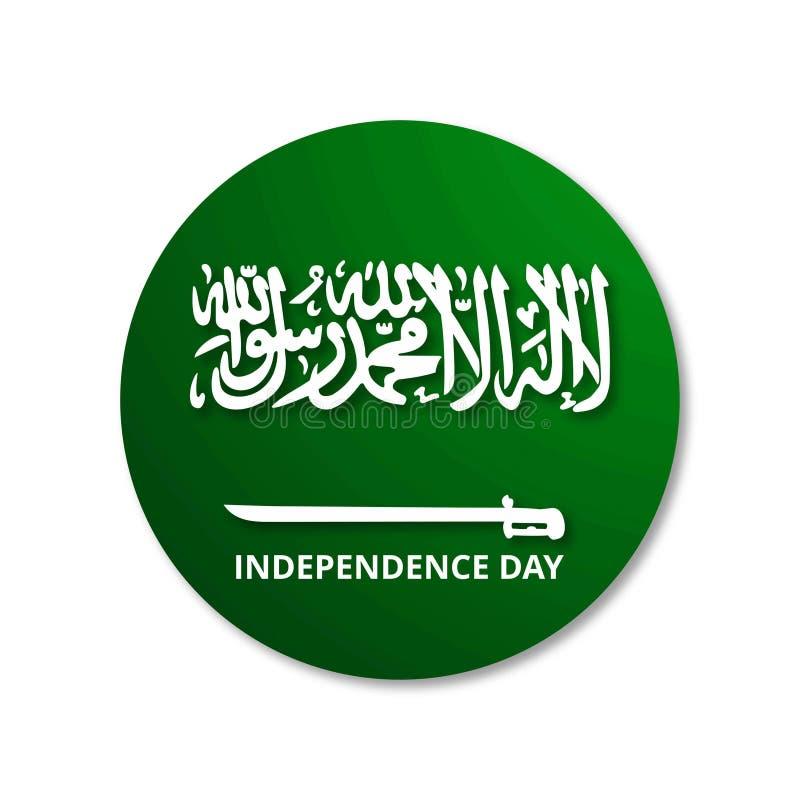 Saudi-Arabien Zusammenfassungs-Flagge mit Beschriftungs-Unabhängigkeitstag lizenzfreie abbildung