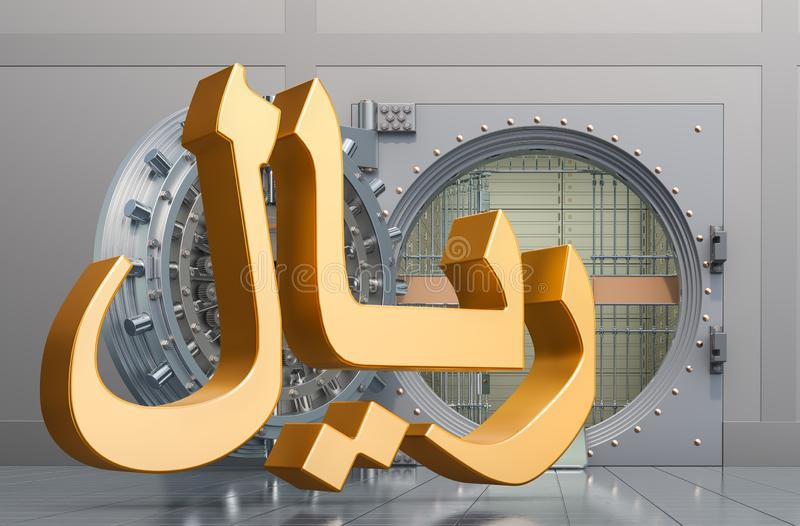 Saudi riyal sign with opened bank vault, 3D rendering. Saudi riyal sign with opened bank vault, 3D royalty free illustration