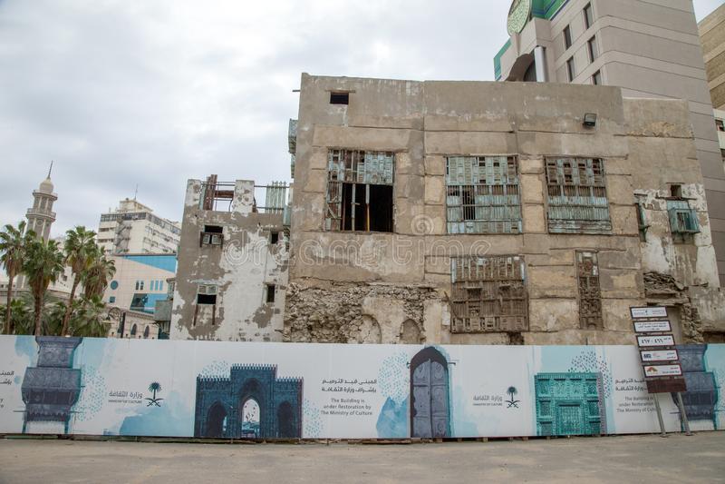 Saudita Jeddah cidade velha do 16 de fevereiro de 2019 na cidade velha de Jeddah em Jeddah Arábia Saudita conhecida como Jeddah h foto de stock