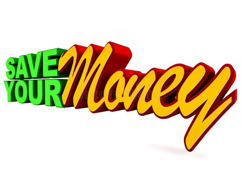 Sauf votre argent illustration de vecteur