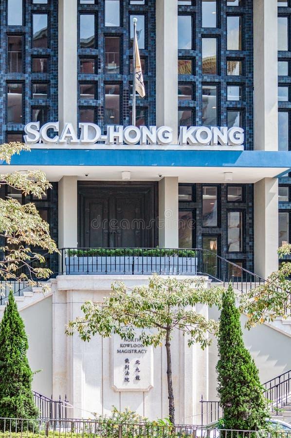 Savannah College van Kunst en Ontwerp, Hong Kong stock foto