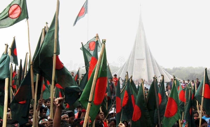 Savar national martyrs memorial,Savar. Bangladesh royalty free stock photography