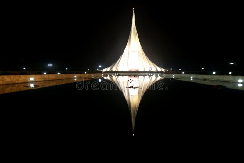 Savar national martyrs memorial,Savar. Bangladesh stock image