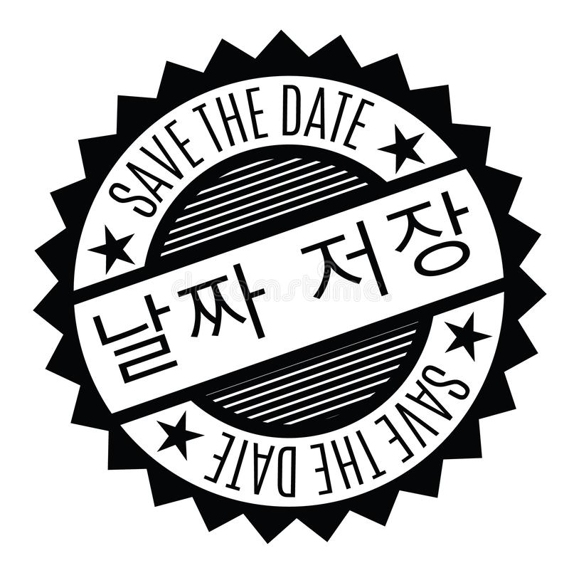 Save daktylowego znaczek w koreańczyku royalty ilustracja
