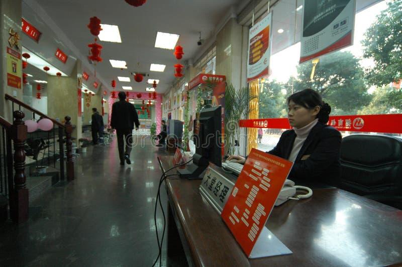 Savings Nanchang gałąź Porcelanowy handlarza bank zdjęcie stock