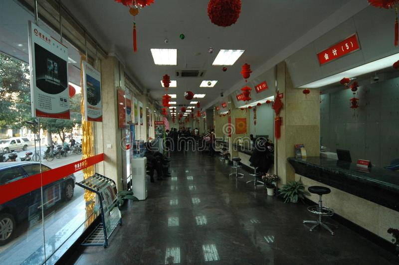 Savings Nanchang gałąź Porcelanowy handlarza bank obraz stock