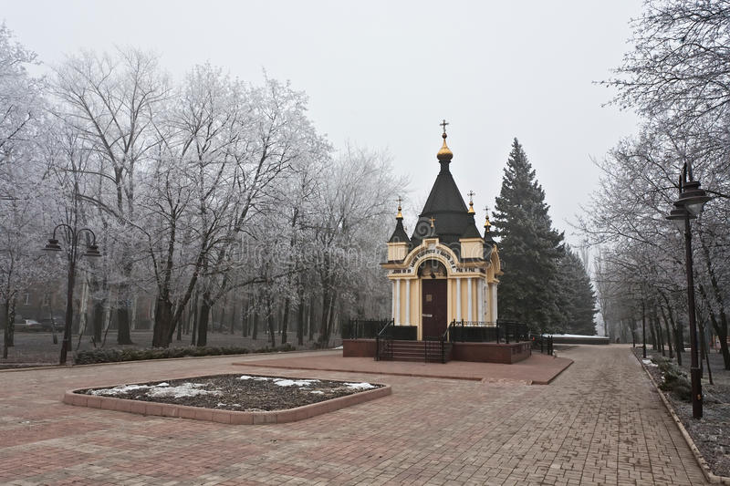 Savior Transfiguration Cathedral. Donetsk, Ukraine. Cathedral in the background winter landscape. Savior Transfiguration Cathedral. Donetsk, Ukraine royalty free stock photos