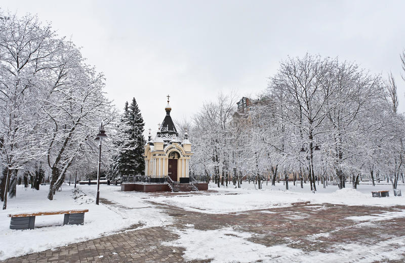 Savior Transfiguration Cathedral. Donetsk, Ukraine. Cathedral in the background winter landscape. Savior Transfiguration Cathedral. Donetsk, Ukraine royalty free stock image