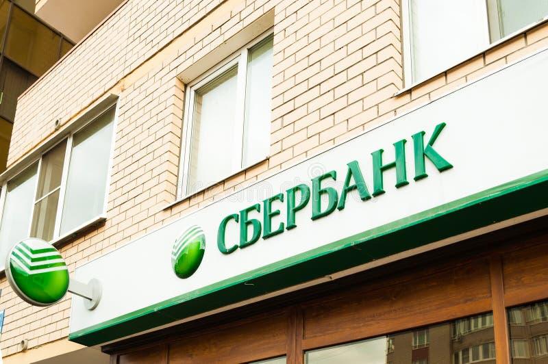 Sberbank - de grootste bank in Rusland Sberbankembleem bij de bouw met Sberbank-inschrijving in Rus royalty-vrije stock afbeelding