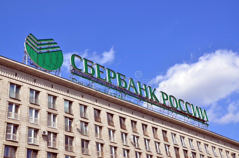 Sberbank Rossii