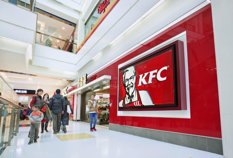 Sbocco di KFC nel centro commerciale di Gran Joy City, Pechino, Cina fotografia stock