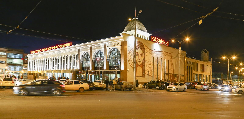 Scène de nuit à Kazan, Fédération de Russie image libre de droits