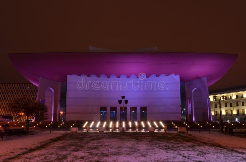 Scène de nuit de théâtre national de Bucarest photo stock
