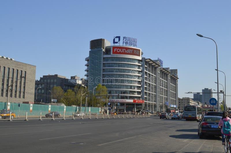 Scène 3 de rue de Pékin image libre de droits