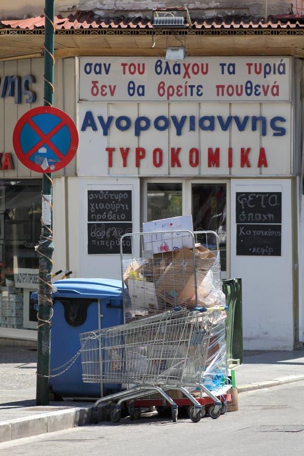 Scène de rue en Larissa Greece image stock