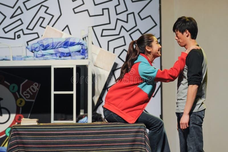 Scène van een drama royalty-vrije stock afbeelding