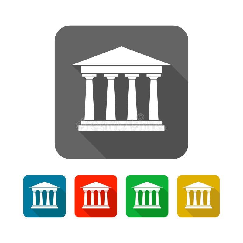 Scénographie d'icône de place de symbole de bâtiment d'académie illustration libre de droits