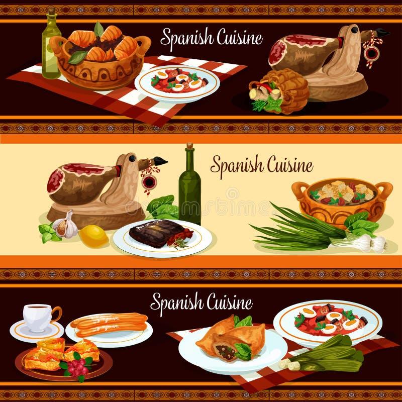 Scénographie espagnole de bannière de menu de restaurant de cuisine illustration de vecteur