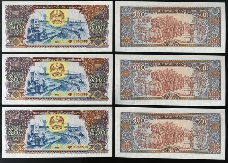 Scanarray five banknotes in nominations of 500 Kip. stock images