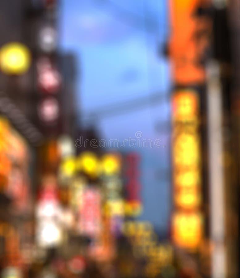 Scape de ville hors focale images stock