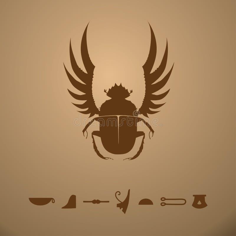 Scarab Beetle Vector Illustration stock illustration