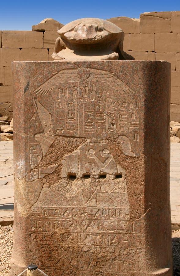 Scarab sagrado de Karnak foto de stock royalty free