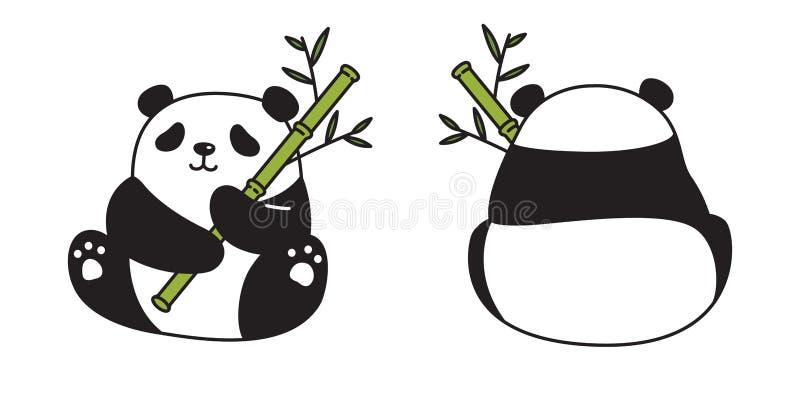 Scarabocchio di bambù dell'illustrazione di simbolo del personaggio dei cartoni animati dell'orsacchiotto di logo dell'alimento d illustrazione vettoriale
