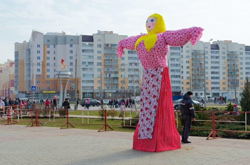Scarecrow of Shrovetide on city street during Shrovetide festivities, Gomel, Belarus stock image