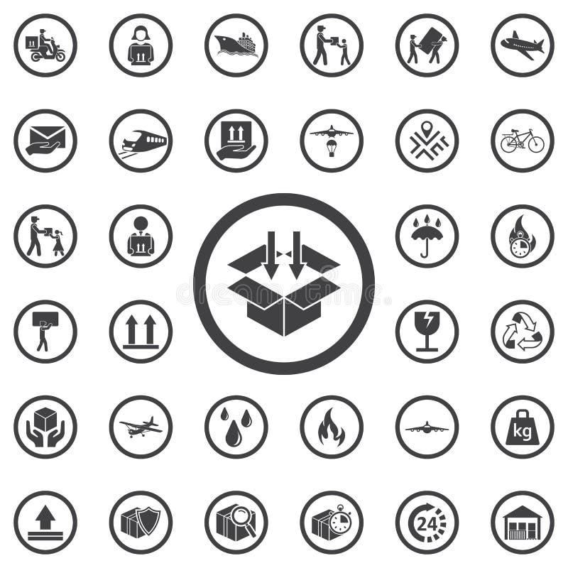 Scatola con il vettore dell'icona della freccia del basso illustrazione vettoriale