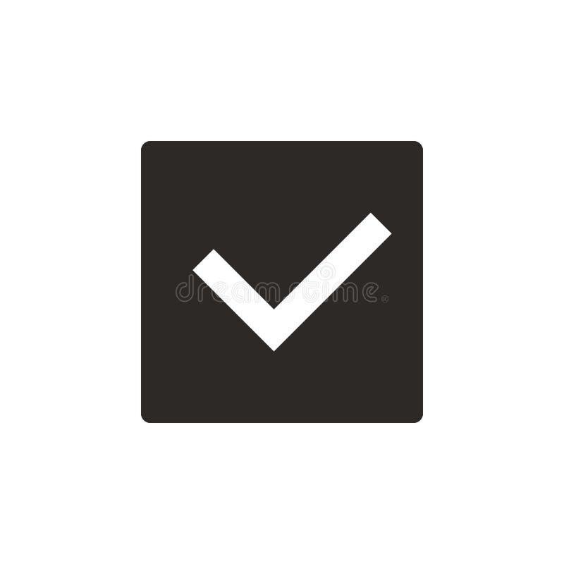 Scatola, icona consegnata di vettore Illustrazione semplice dell'elemento dal concetto di UI Scatola, icona consegnata di vettore illustrazione di stock