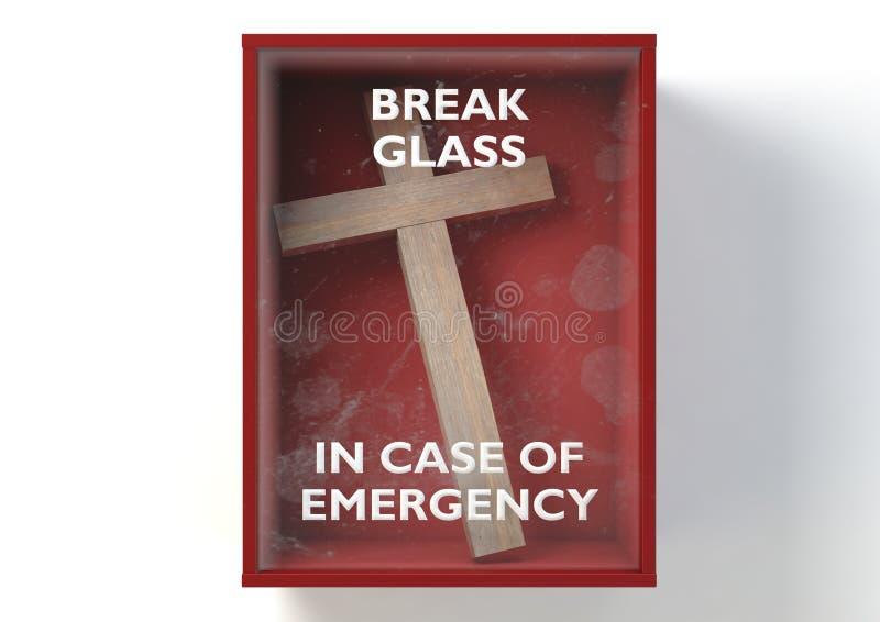 Scatola rossa di emergenza con la croce illustrazione vettoriale