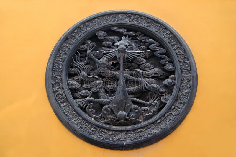 Sceau de dragon images stock
