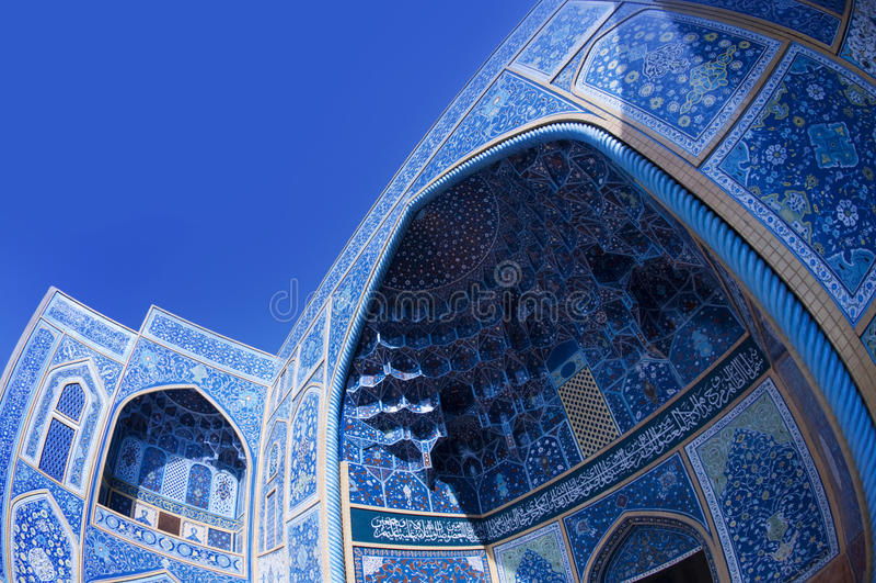 Sceicco Lotf Allah Mosque fotografia stock libera da diritti