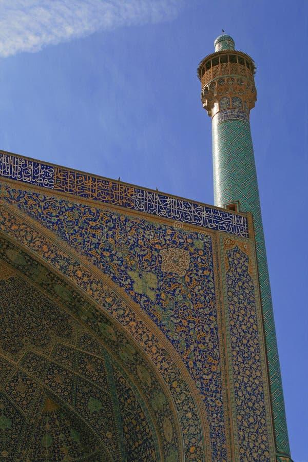 Sceicco Lotf Allah Mosque, Ispahan, Iran immagini stock