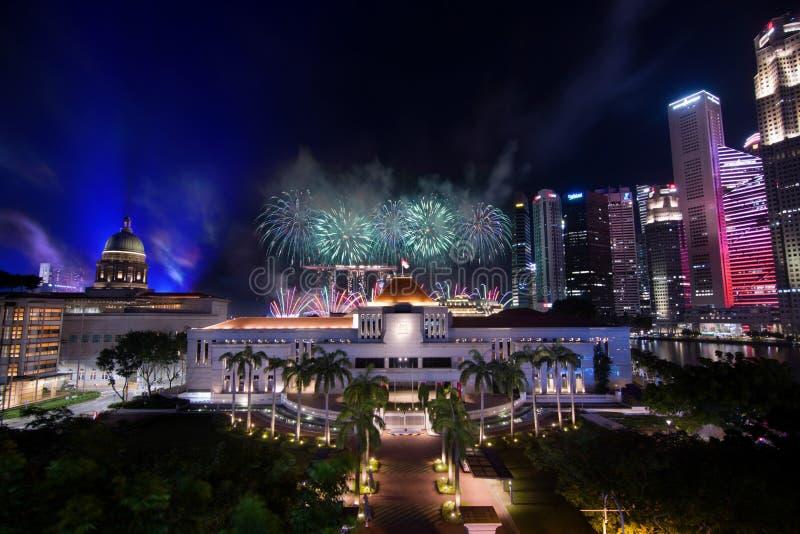 Scena di notte del Parlamento della Repubblica di Singapore fotografie stock libere da diritti