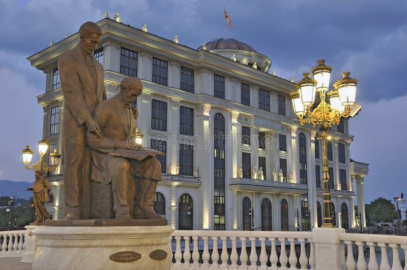 Scena di notte di Skopje immagini stock libere da diritti