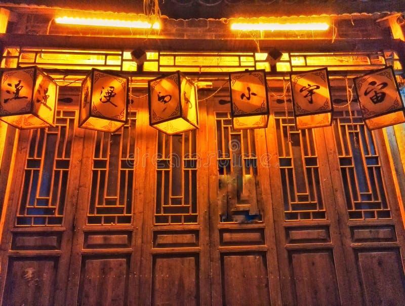 Scena di notte di Zhenyuan, città antica 2 della porcellana immagini stock