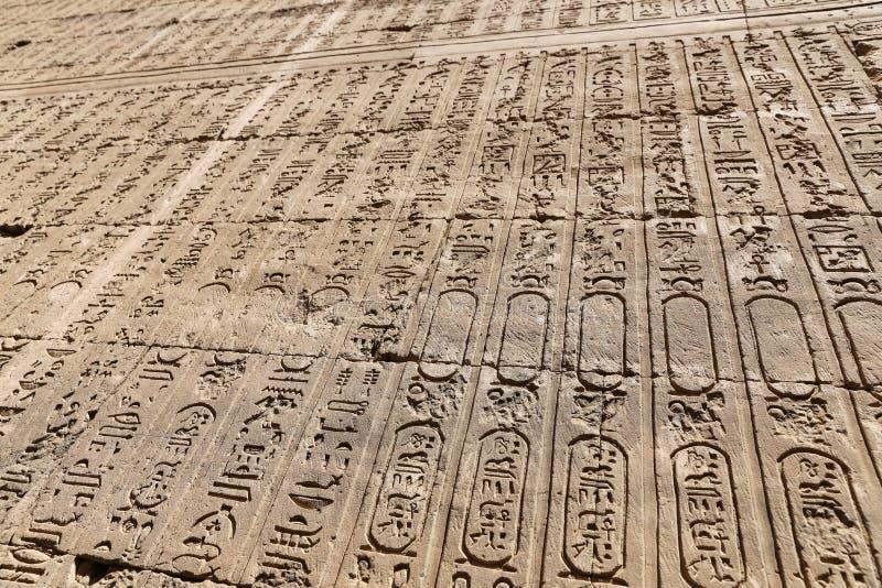 Scena od Edfu świątyni w Edfu, Egipt zdjęcia royalty free
