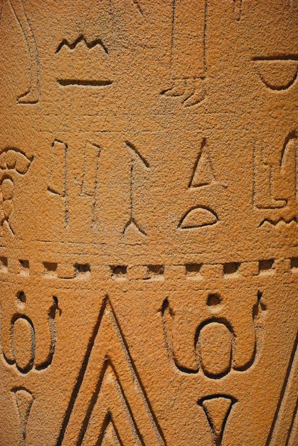 scenariusz egiptu obrazy royalty free