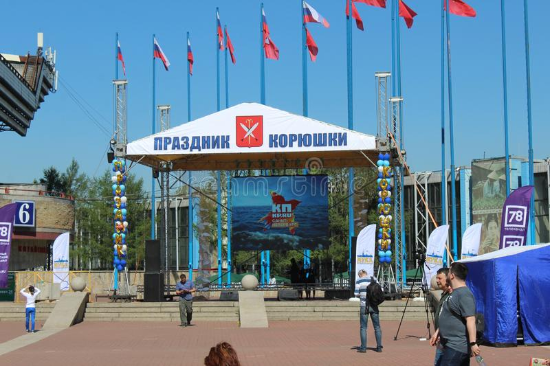 Scene on the sixteenth national smelt fish festival in St. Petersburg. Scene on the sixteenth national smelt fish festival in Saint-Petersburg in 2018, Russia royalty free stock photos