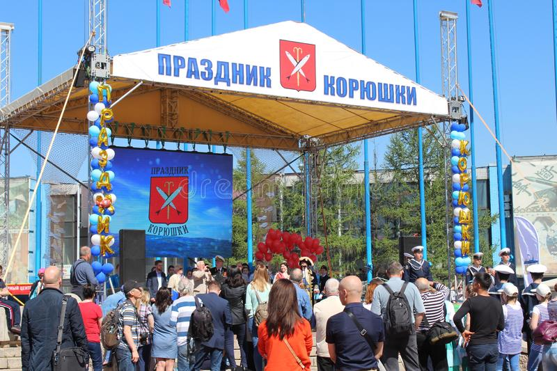 Scene on the sixteenth national smelt fish festival in St. Petersburg. Scene on the sixteenth national smelt fish festival in Saint-Petersburg in 2018, Russia royalty free stock photography