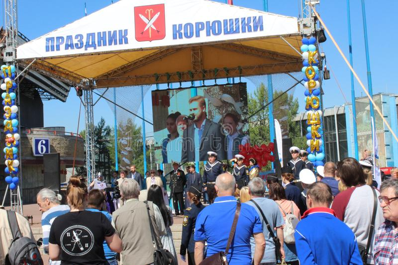 Scene on the sixteenth national smelt fish festival in St. Petersburg. Scene on the sixteenth national smelt fish festival in Saint-Petersburg in 2018 year stock images