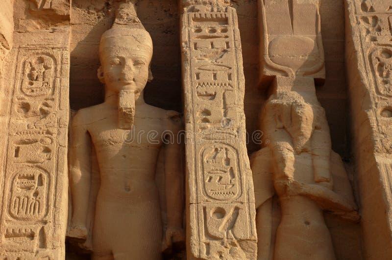 Scenery at Abu Simbel,Egypt stock images
