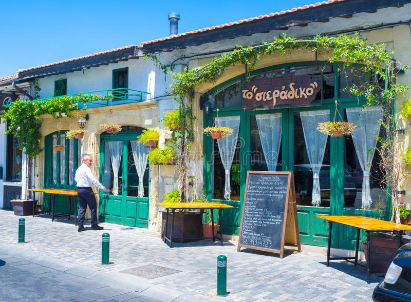 The scenic cafe royalty free stock image